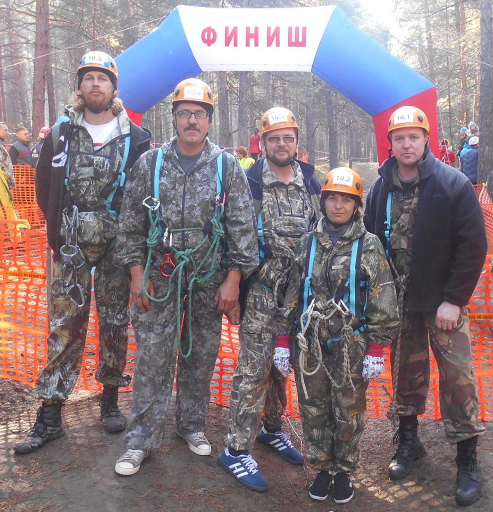 Команда Холмогорских педагогов